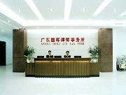 北京交通事故律师事务所欢迎您,专业事故处理团队