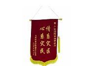 灾区送给中国交通事故赔偿网律师的锦旗