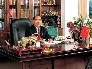 长沙事故诉讼律师曾峭峰律师办公场所