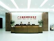 广州交通事故律师事务所欢迎您,专业事故处理团队