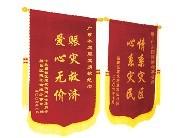 江门国晖律师事务所赈灾锦旗